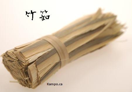 Chikujo 2