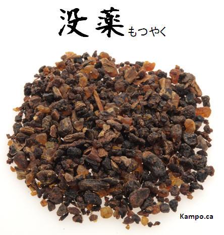 Motsuyaku