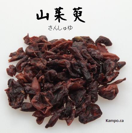 Sanshuyu