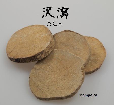 Takusha