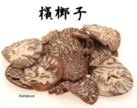 Binroji - betel nut