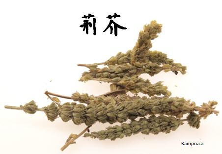 Keigai