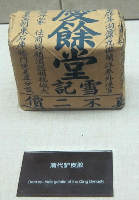 Qing Dynasty Donkey Hide Gelatin