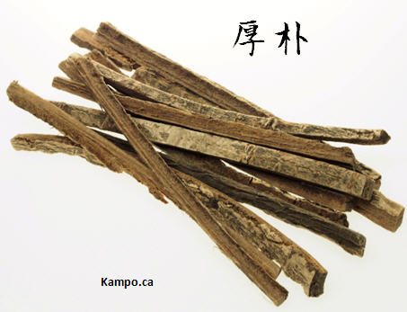 Koboku - Hou Po